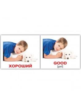 Карточки Домана мини Прилагательные англо-украинские Вундеркинд с пеленок