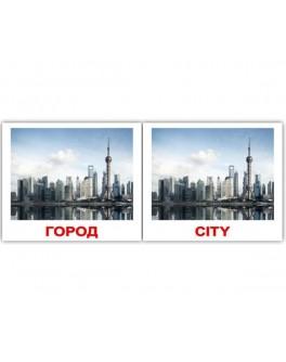 Карточки Домана мини Город англо-русские Вундеркинд с пеленок - WK 2100064096945