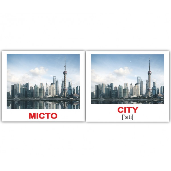 карточки Домана City-Місто