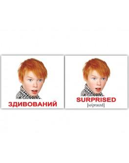 Карточки Домана мини Эмоции англо-украинские Вундеркинд с пеленок