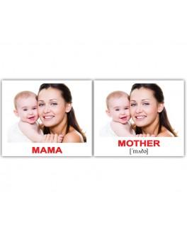 Карточки Домана мини Семья англо-украинские Вундеркинд с пеленок