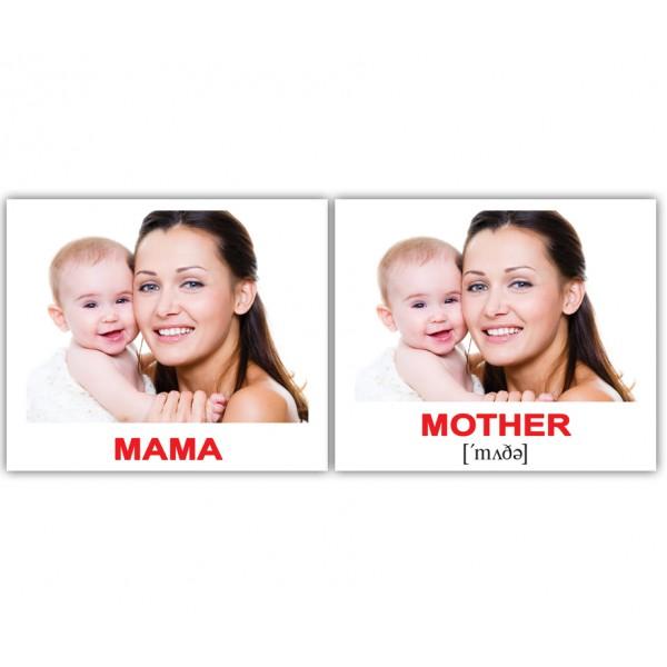 карточки Домана Family-Сім'я