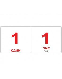 Numbers-Числа Карточки Домана. Мини размер