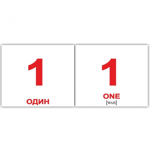 карточки Домана Numbers-Числа