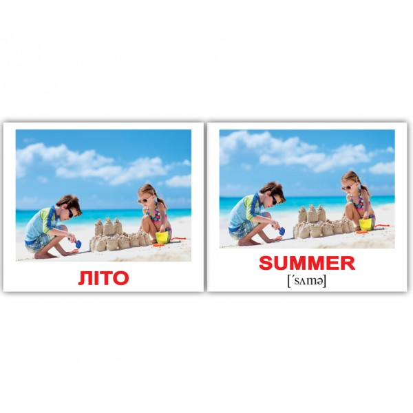 карточки Домана Seasons-Пори року