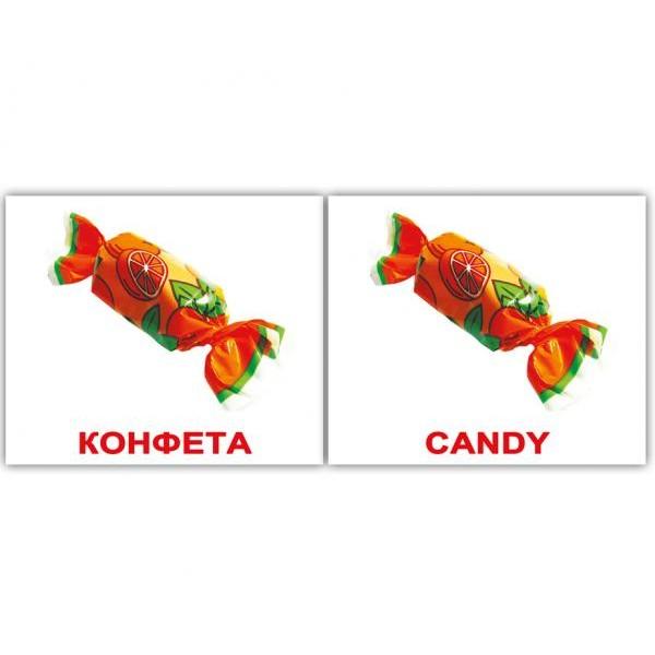 двуязычные карточки домана food мини, Вундеркинд с пелёнок