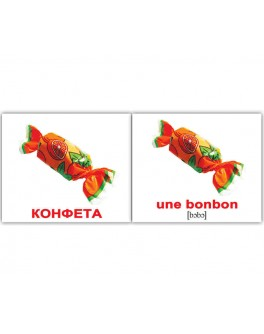 Карточки Домана мини Еда французско-русские Вундеркинд с пеленок