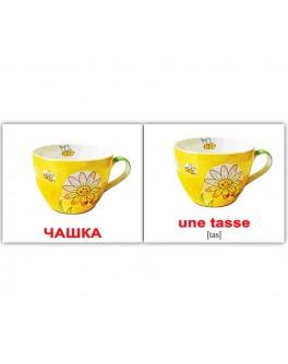 Les meubles-Интерьер Французские карточки Домана Мини