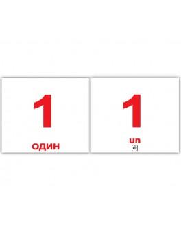 Карточки Домана мини Числа французско-русские Вундеркинд с пеленок