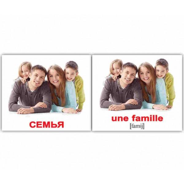 Famille-Семья Французские карточки Домана Мини