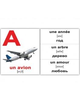 Карточки Домана мини Алфавит французский язык Вундеркинд с пеленок