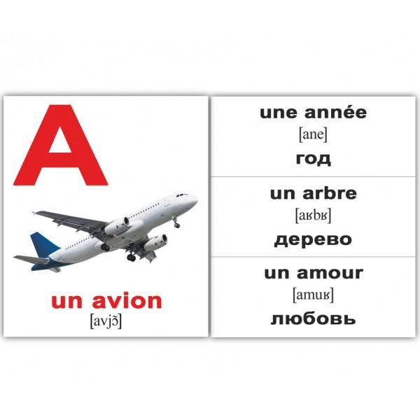 карточки Домана L'alphabet français-Алфавит