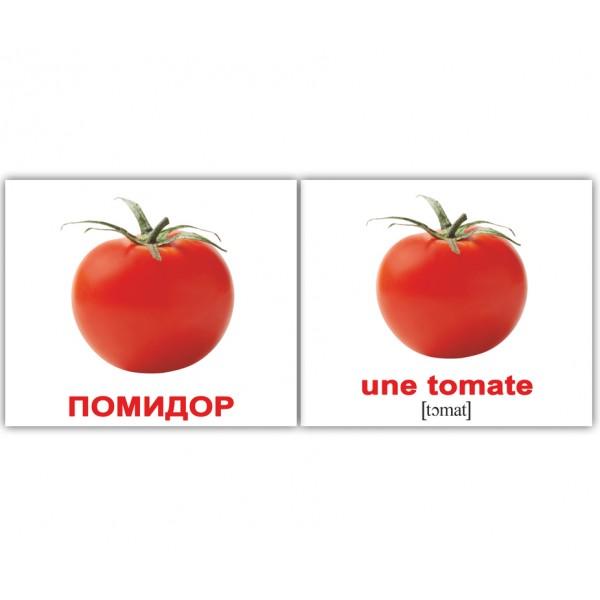 карточки Домана Фрукты и овощи на французском