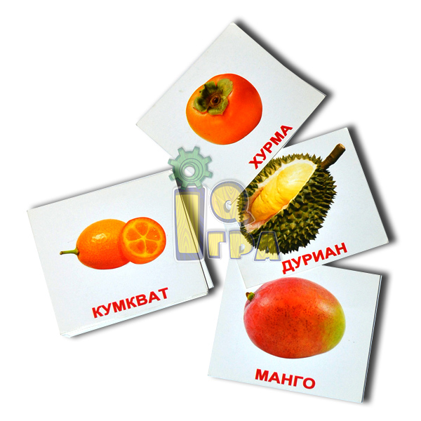 карточки домана фрукты мини, Вундеркинд с пеленок