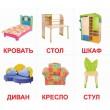 Карточки Домана Моё первое Лото 10 игр русский язык Вундеркинд с пелёнок - WK 2100064096051