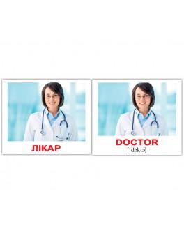 Карточки Домана мини Профессии англо-украинские Вундеркинд с пеленок
