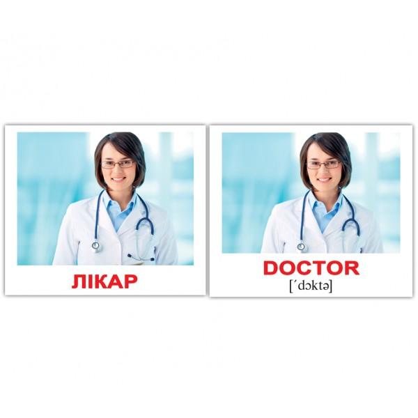 карточки Домана Occupations-Професії