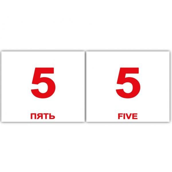 двуязычные карточки домана numbers мини, Вундеркинд с пелёнок