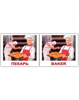 Карточки Домана мини Профессии англо-русские Вундеркинд с пеленок