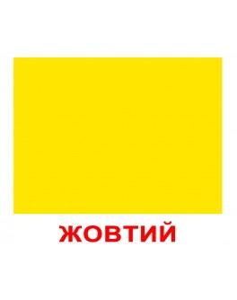 Карточки Домана Форма и цвет 2 в 1 укр. язык Вундеркинд с пеленок