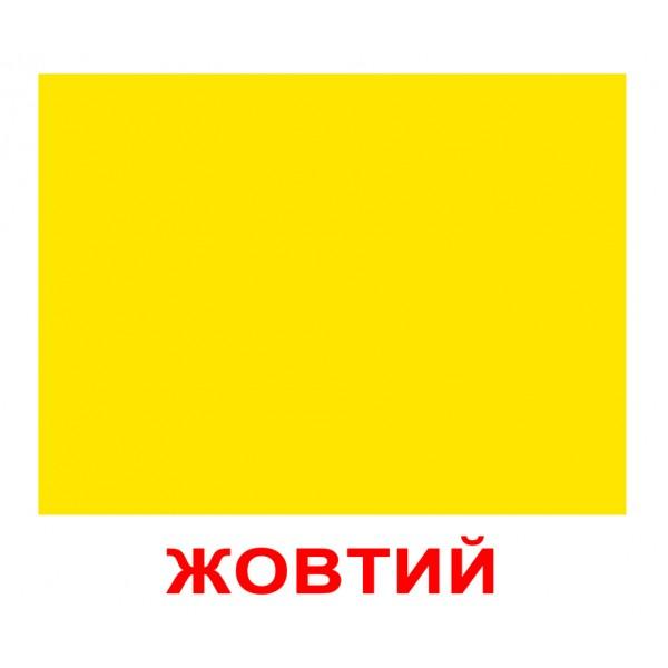 фото Карточки Домана Форма и цвет 2 в 1 укр. язык Вундеркинд с пеленок - WK 2100064096075