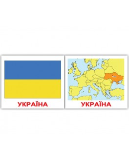 Карточки Домана мини Страны. Флаги. Столицы укр. язык Вундеркинд с пеленок