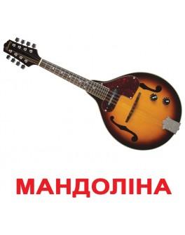 Карточки Домана Музыкальные инструменты укр. язык Вундеркинд с пеленок