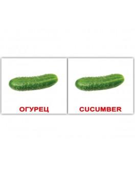 Vegetables-Овощи двуязычные карточки Домана Вундеркинд с пелёнок