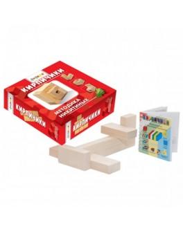 Деревянные кубики Кирпичики. Методика Никитина - dud 005