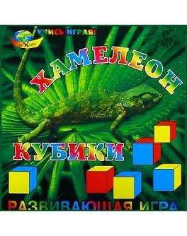 Кубики Хамелеон Никитина - kor 19
