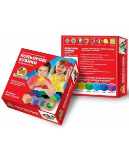 Кольорові дерев'яні кубики для художніх шкіл, 16 кольорів - wkind k-006