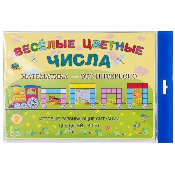 Веселые цветные числа. Альбом-игра с палочками Кюизенера для детей 3-5 лет - Kor 049
