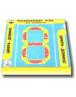 Цифра-домино и Квадрат-домино. Две развивающих игры в одной коробке. Методика Воскобовича