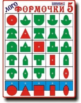 Развивающая игра Логоформочки 5. Методика Воскобовича - vos_011