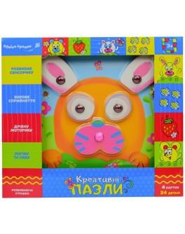 Дитяча мозаїка Креативні пазли 34 деталі (KI-7063)