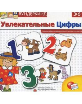 Увлекательные цифры. Обучающие пазлы - Kklab U36615B
