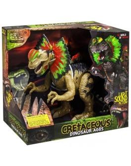Музична іграшка Wen Sheng Динозавр Дилофозавр - ходить і ричить 45 см (WS 5310)