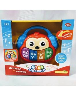Музична іграшка Play Smart Піаніно Чудо оркестр (7761)