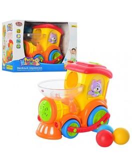 Музыкальная игрушка Веселый паровозик, англоязычный, Play Smart - ves 7449