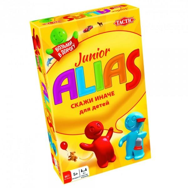 Алиас Юниор или Скажи иначе для детей