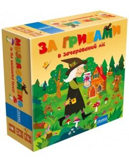 Настольная игра Granna За грибами в заколдованный лес (82166) - BVL 82166