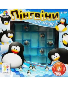 Пингвины на льду Настольная игра Smart Games - BVL SG 155 UKR