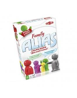 Семейный Алиас дорожная версия - BVL 53374