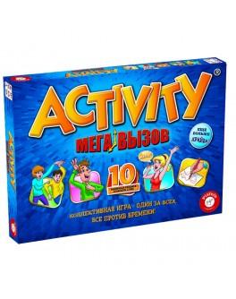 Настольная игра Активити Мега Вызов