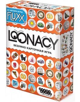 Настольная игра Лунаси (Loonacy) - dtg 1339