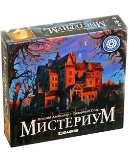Настольная игра Містеріум (Мистериум, Mysterium) - dtg 1464