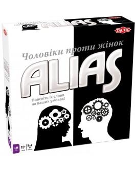 Настольная игра Tactic Alias. Мужчины против женщин, укр. (54338) - pi 54338