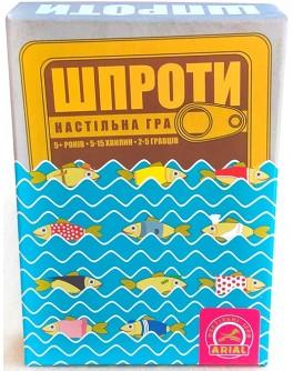 Карточная игра Arial Шпроты (укр)