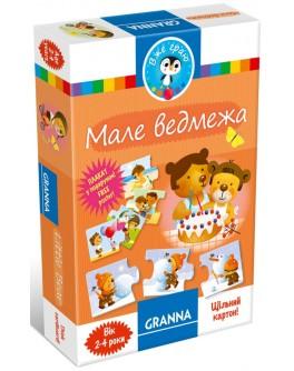 Настольная игра Granna Маленький медвежонок (82326) - BVL 82326