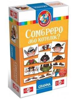 Настольная игра Granna Сомбреро или котелок? (82265) - BVL 82265